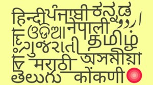 8 Challenges for Improving Indian Language Wikipedias