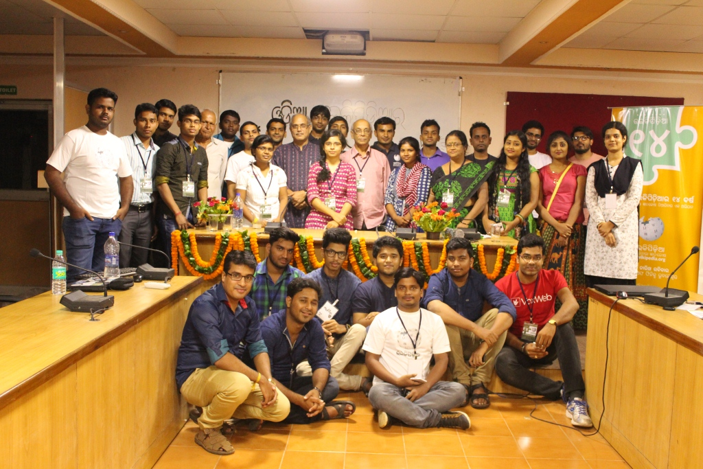 Community celebrates birthday of Odia Wikipedia and Odia Wiktionary