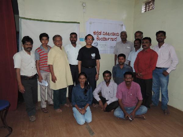 Krishnarajapet Workshop