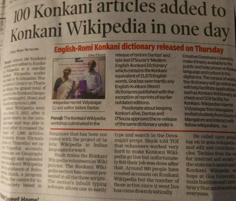Konkani Wikipedia