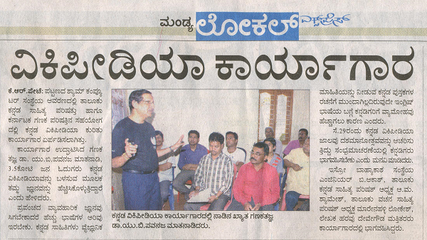 Vijaya Vani Coverage