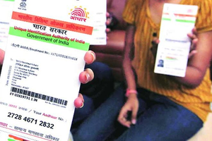 New regulations in place; Aadhaar Card records to be preserved for 7 yrs by Centre