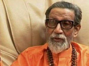 Girls arrested for Facebook post on Thackeray get bail