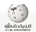 India's Indigenous Languages Drive Wikipedia's Growth