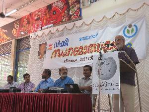 WikiSangamotsavam 2013 brings Indian Wikimedians together