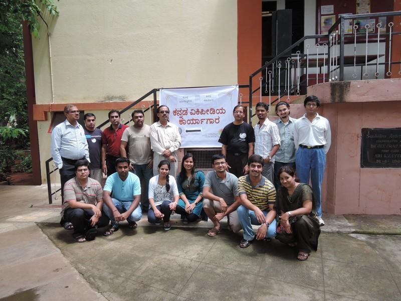 A 'Kannada' Wikipedia Workshop for Bloggers