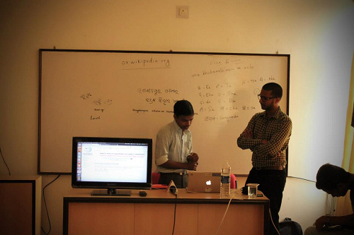 An Odia Wikipedia Workshop at Academy of Media Learning