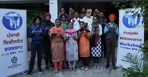 Punjabi Wikisource Training Workshop, Patiala